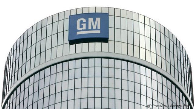 gm-general-motors-ap-photo_38920873_ver1.0_640_360_1543250329660.jpg